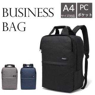 メンズ_ビジネスバッグ