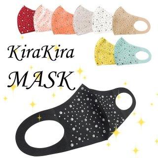 きらきらマスク