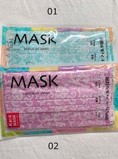 不織布マスク(10枚入り)