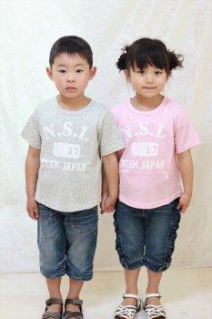 4分袖 ロゴプリントTシャツ|杢グレー|110-150cm|nino