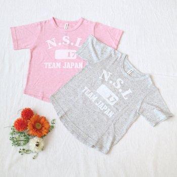 4分袖  ロゴプリントTシャツ|ピンク|110-150cm|nino