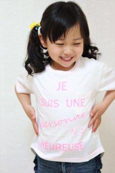 ロゴプリント Tシャツ|ピンク|100-130cm|nino
