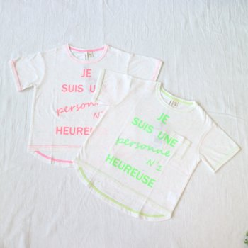 ロゴプリント Tシャツ|イエローグリーン|100-130cm|nino
