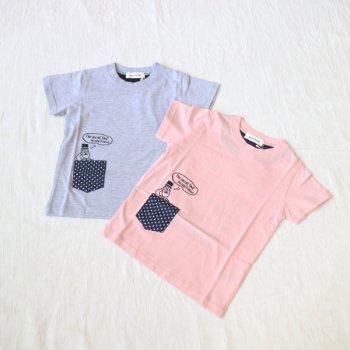 おじニットポケット Tシャツ|杢グレー|110-130cm|nino