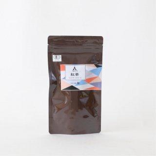 紅茶品種シリーズ【べにふうき】