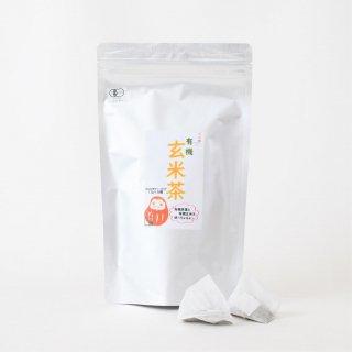 ひも付きティーバッグ【玄米茶】