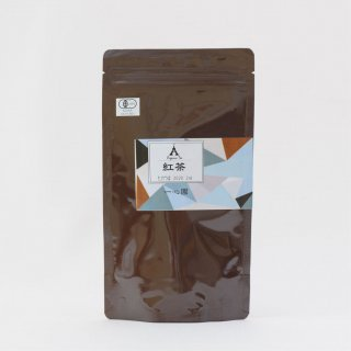 紅茶品種シリーズ【たかちほ】