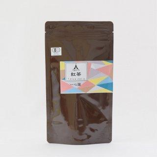 紅茶品種シリーズ【やまなみ】