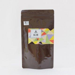 紅茶品種シリーズ【いずみ】