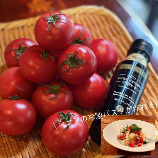 宮城産高糖度トマト『こだわりくん』