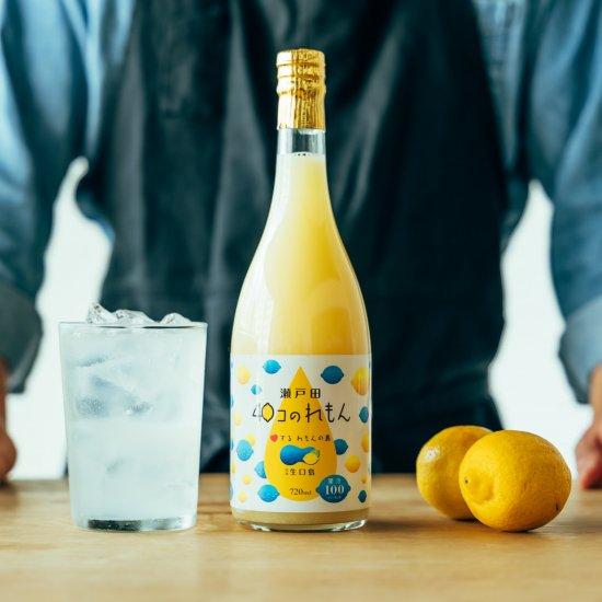 40コのレモン(ストレート果汁720ml)