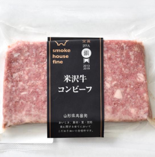 米沢牛コンビーフセット(50g×5)