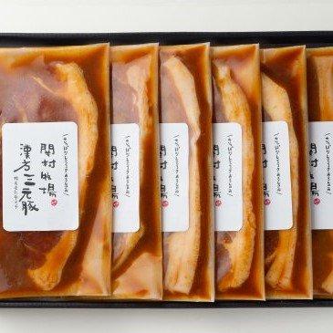 《100g×6枚》漢方三元豚モモ厚切りみそ漬け
