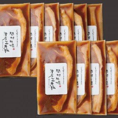 《100g×10枚》漢方三元豚モモ厚切りみそ漬け