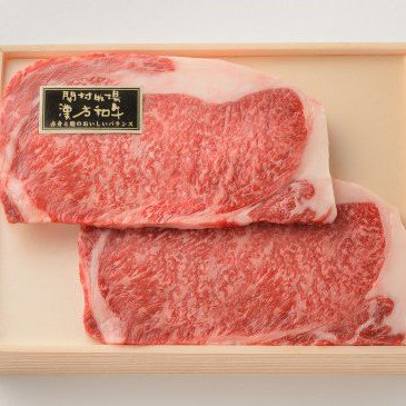 《180g×2枚》漢方和牛サーロインステーキ