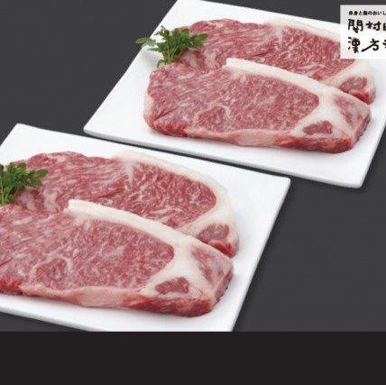 《180g×4枚》漢方和牛サーロインステーキ