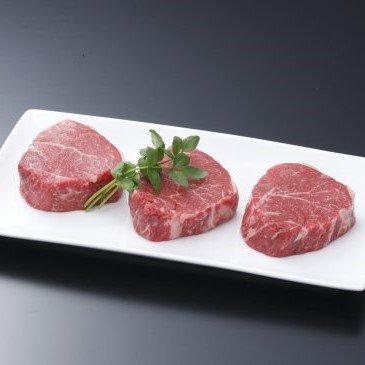 《100g×3枚》漢方和牛モモステーキ