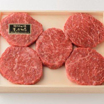 《100g×5枚》漢方和牛モモステーキ