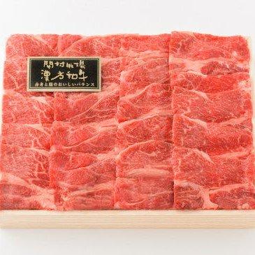 《500g》漢方和牛カタロース焼肉用
