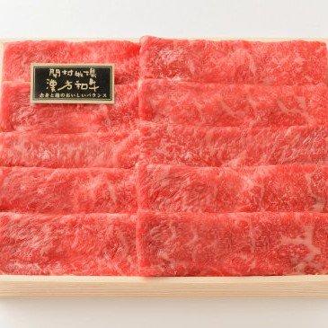 《300g》漢方和牛ロースすき焼き・しゃぶしゃぶ用