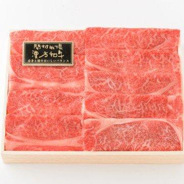 《300g》漢方和牛カタロースすき焼き・しゃぶしゃぶ用