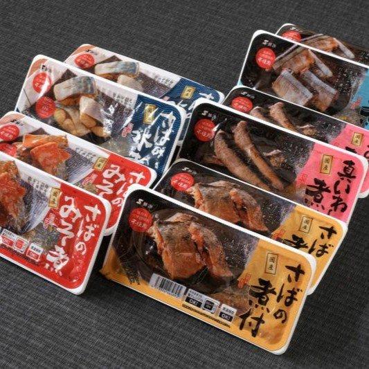 三陸女川、国産煮付5種10個入りセット