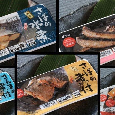 三陸女川、国産煮付5種15個入りセット