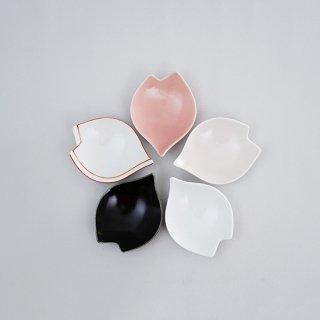 桜型豆小皿(5色)