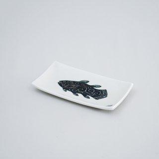 墨黒シーラカンス長角5寸皿