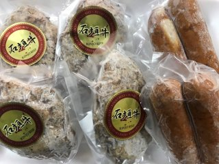 石垣牛KINJOBEEFの加工品セット【石垣牛専門店金城】