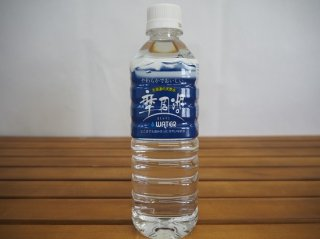 \やわらかで美味しい!/北海道の天然水摩周湖【500ml】