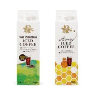 アイスコーヒーギフト6本セット