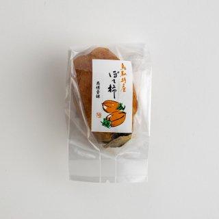 鳥取産西条柿 ぽて柿