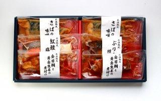 (送料無料)氷温熟成 煮魚・焼き魚ギフトセット6切