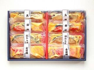 (送料無料)氷温熟成 西京漬けギフトセット 8切