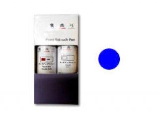 ダーク・ブルー(PE) / ブルー・アンクル(CI)(DS)