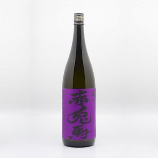 赤兎馬 紫1.8L