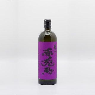 赤兎馬 紫720ml