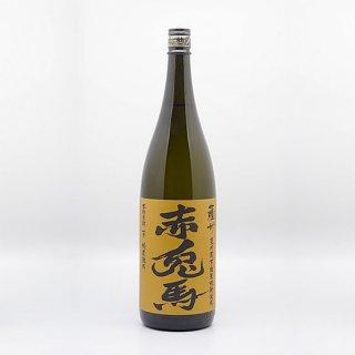 赤兎馬 甕貯蔵芋麹1.8L