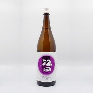 福田 純米吟醸 1.8L