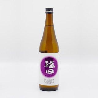 福田 純米吟醸 720ml