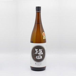 福田 純米山田錦 1.8L