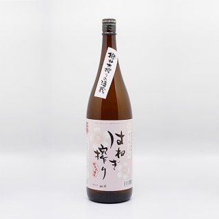 萬勝 はねぎ搾り 純米吟醸 1.8L