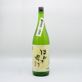 萬勝 はねぎ搾り 純米酒 1.8L