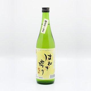 萬勝 はねぎ搾り 純米酒 720ml