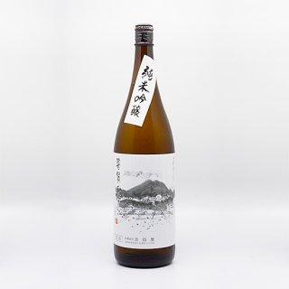 普賢の夢 純米吟醸 1.8L