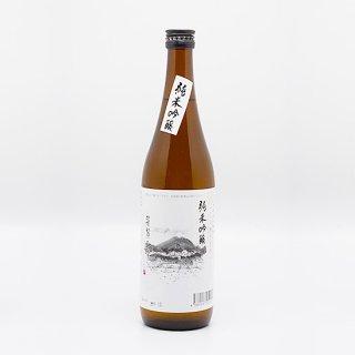 普賢の夢 純米吟醸 720ml