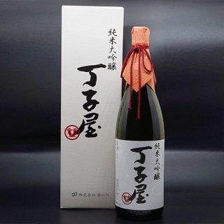 丁子屋 純米大吟醸1.8L