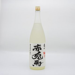 赤兎馬の柚子酒 1.8L