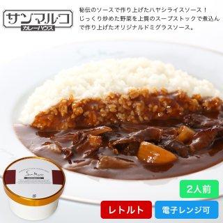レトルト2人前(450g)単品 ハヤシライスソース